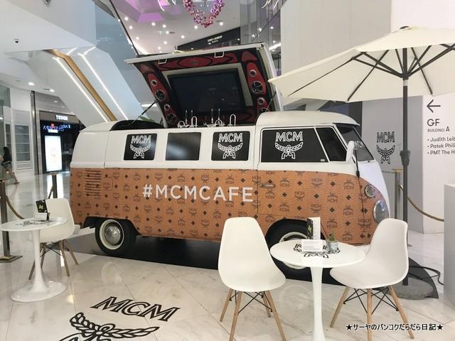 MCM CAFE バンコク ファッション ブランド (2)