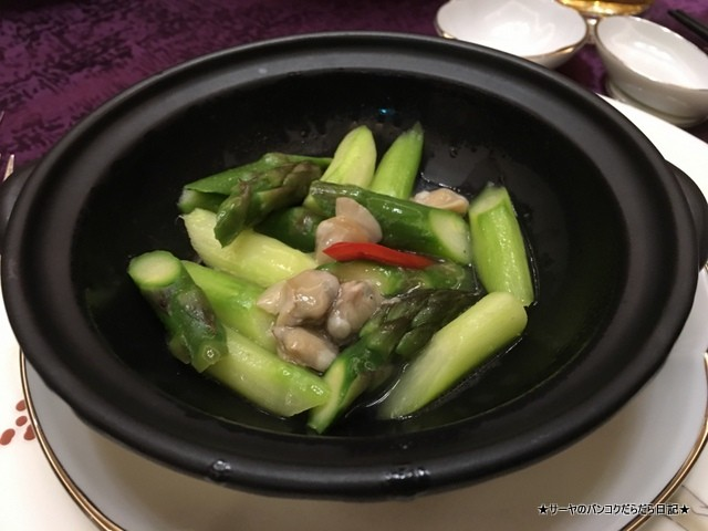 台北 米香 中華 (5)