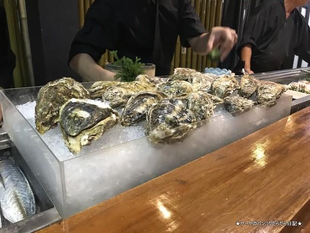 don 呑 エカマイ 寿司 バンコク Bangkok Sushi 鮨 (2)