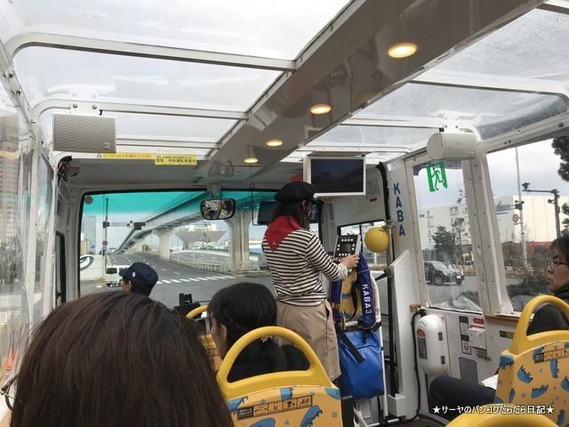 水陸両用バスTOKYO NO KABA hippo BUS (6)