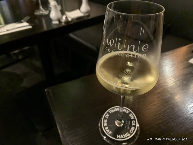 Wine Connection ワインコネクション (7)