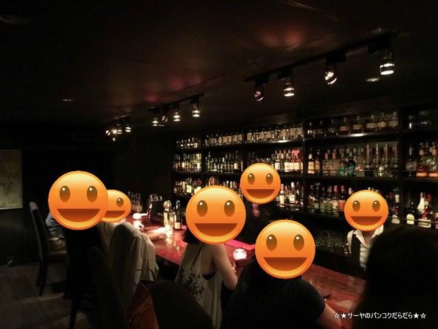 バカボンド The Bar Vagabond バンコク バー
