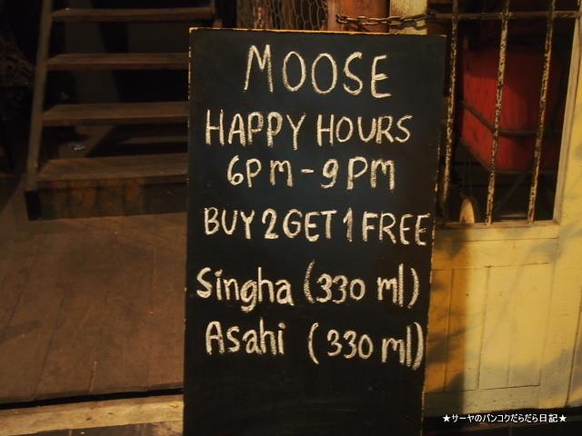 Moose Bangkok ミューズ バンコク エカマイ