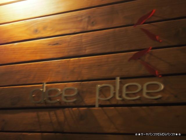 アナンタラ プーケット Dee plee (2)