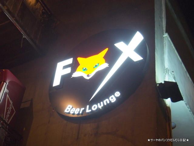 FOX beer lounge ホーチミン 夜遊び