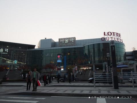 ソウル駅 スーパーマーケット ロッカー スーツケース 韓国