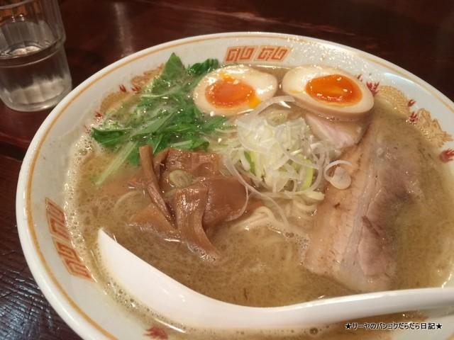つけ麺 結心 YUISHIN RAMEN JAPAN 自由が丘