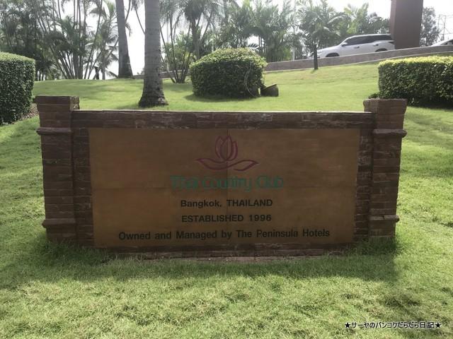 タイカントリー thai country club ゴルフ タイ バンコク (13)