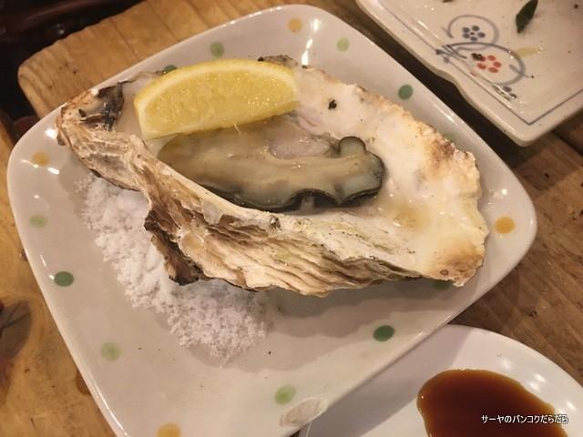 魚〇本店 有楽町 ガード下 居酒屋 (5)