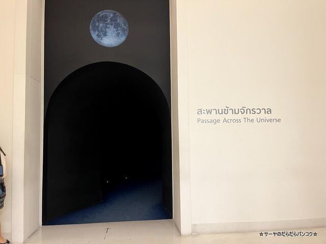 バンコク現代美術館 MOCA Museum of Contemporary Art (34)