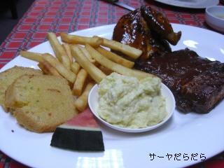 20100330 american rib 5