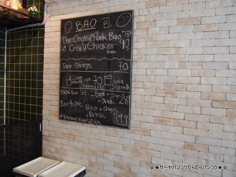 Taiwanese Street Burgers or