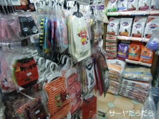 20100518 ito pet shop 2