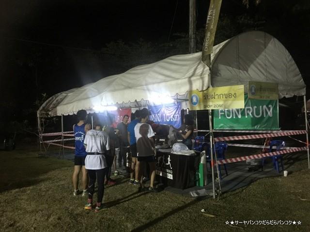 KHAOYAI HALF MARATHON 2016 カオヤイハーフマラソン