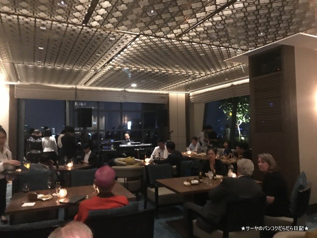Spectrum Lounge rooftopbar 2019 bangkok (3)