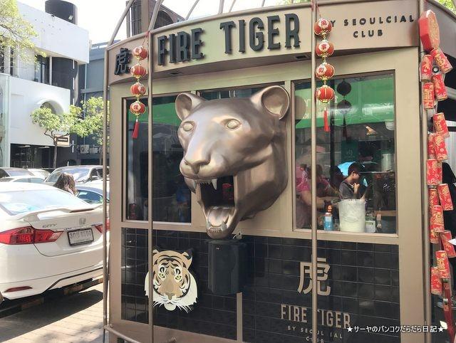 Fire Tiger by Seoulcial Club インスタ映え バンコク (6)