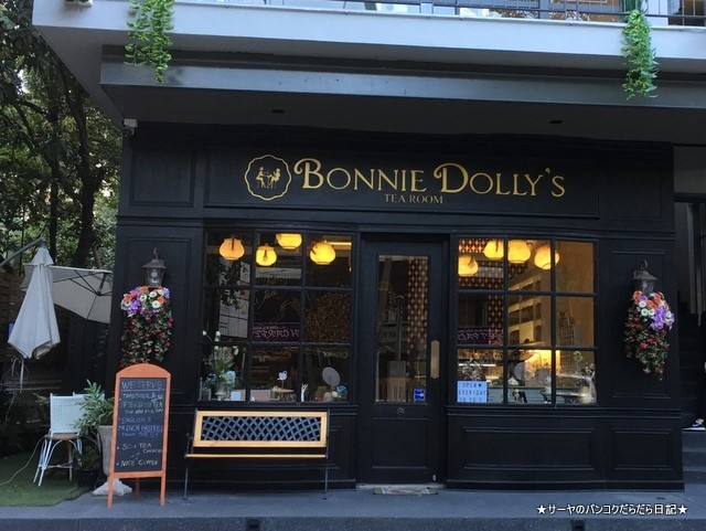 Bonnie Dolly's Tea Room at Sukhumvit Soi 26 (9)