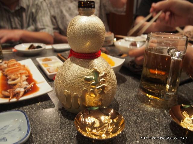 石井家 新年会 バンコク サーヤ 酒の店