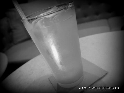 Namsaah Bottling Trust バンコク サーヤ