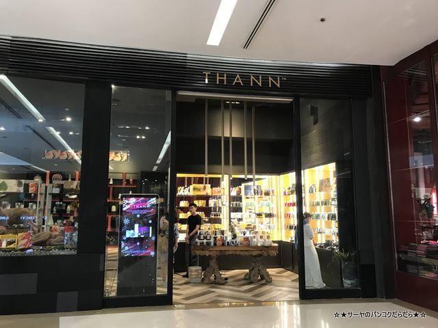 siam paragon thann ターン ディスカウント タイ 2019 (1)