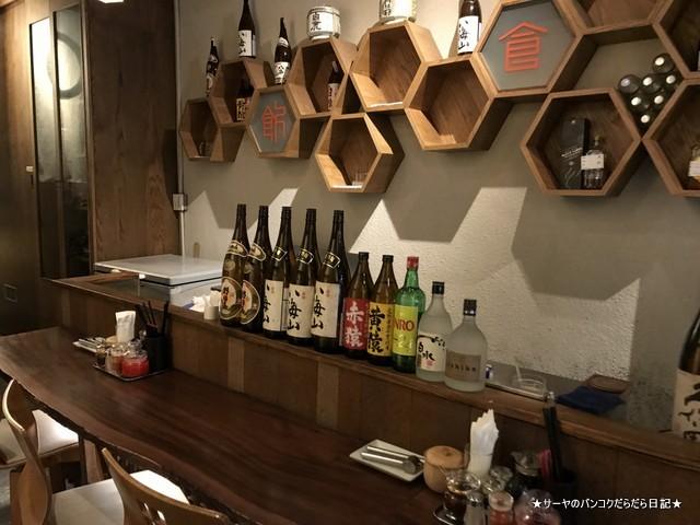 02 umauma asoke bangkok japanese restaurant (3)