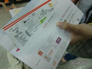 20110508 sukhothai 5
