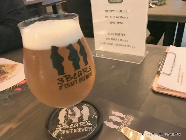 3 BeaRs Craft Brewery バンコク クラフト (4)