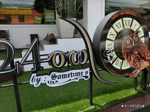 24 Owls by Sometimes bangkok ekkamai