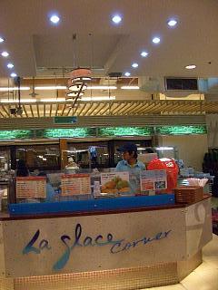 20060929 Empolium food court 1