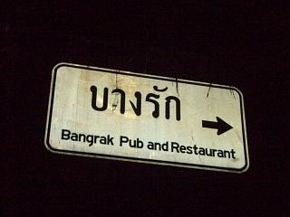 20071026 BANG RAK 1