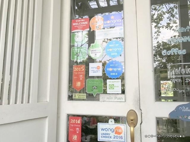 Chivit Thamma Da Coffee House, Bistro & Bar チェンライ (3)