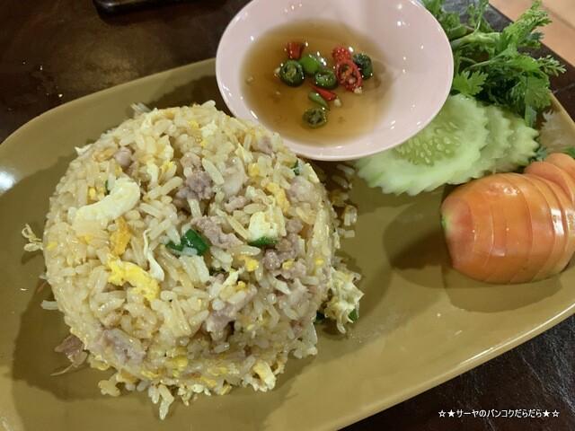 Lu Lam Restaurant チェンライ おすすめ 2020 (16)