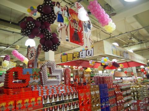 market O お土産 韓国 1