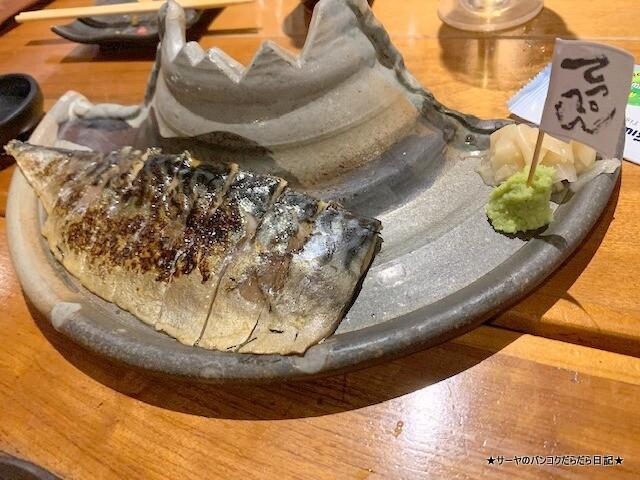 teppen てっぺん バンコク エカマイ (11)