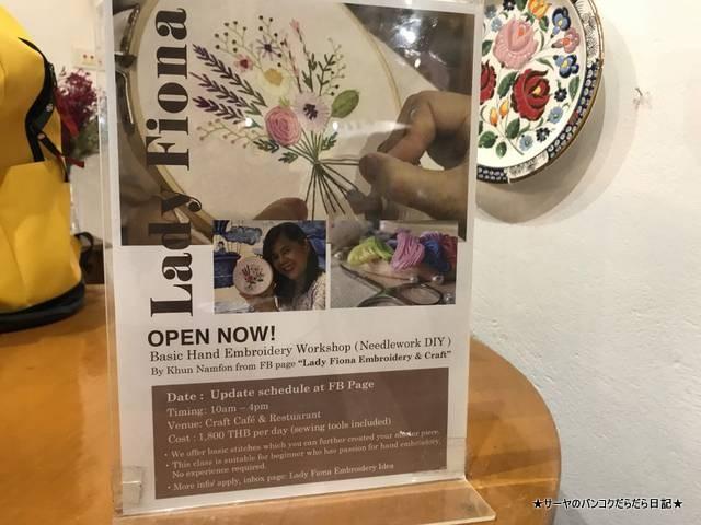 Craft Cafeクラフトカフェ バンコク プラカノン (8)