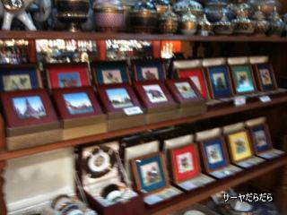 20101125 日本堂ジュエリー 6