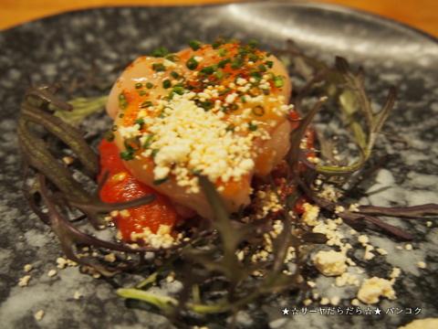 Aston: Dining Room & Bar バンコク