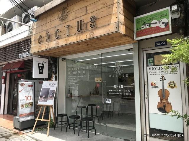 ナイトロコールドブリュー nitro coffee バンコク ekamai (3)