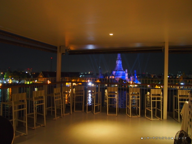 sala rattanakosin Bangkok roof top bar バンコク サーヤ