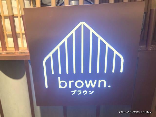 browncafe パールミルクティ カフェ 行列 (2)
