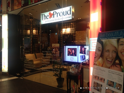 The Proud Professional Skin & Laser Center