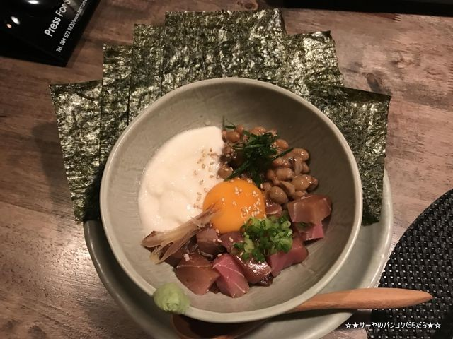 ひたち野 バンコク HITACHINO bangkok japanese (7)