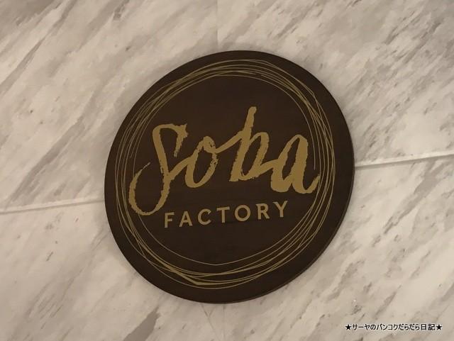 Soba factory 蕎麦 バンコク 二八 (8)