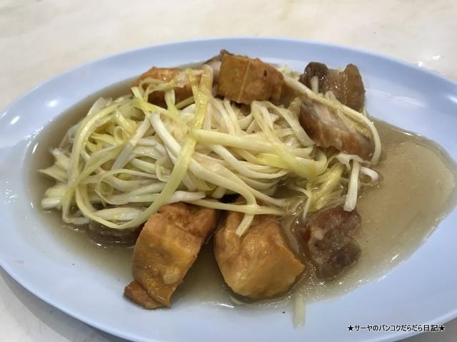 55 porchana ハーハーポーチャナー タイ料理 ネギ豆腐