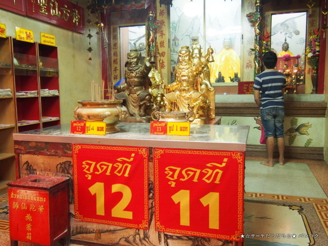 ワット・チン・プラチャー・サモソル−ン Wat Chin Pracha Samosorn