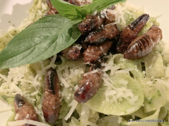 Insects in the Backyard 昆虫 レストラン バンコク (7)