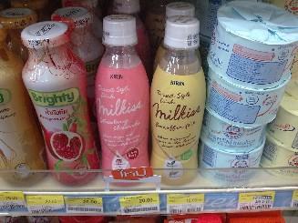 20090803 milkiss 1