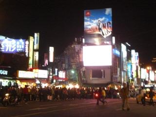 20091212 台湾 1