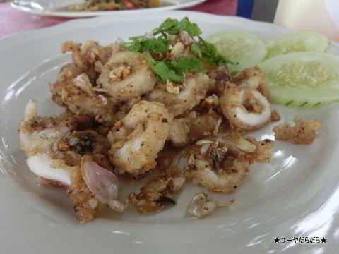 OP chinese restaurant 3