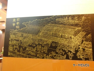 20111124 yoshinoya 7